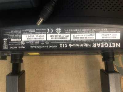 Router netgear Nighthawk X10 - ad 7200