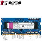 Memoria per Notebook SoDimm DDR II 2Gb 800Mhz Kingston