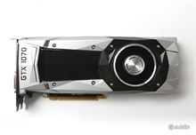 Nvidia Geforce GTX 1070 Founder Edition Zotac